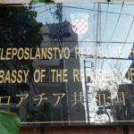 駐日クロアチア共和国大使館へ訪問しました