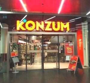 コンズム(KONZUM)