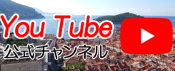 You-Tubeバナー
